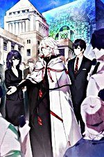 Kado: The Right Answer: Season 1