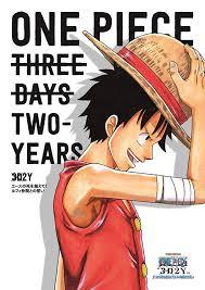 One Piece 3d2y: Ace No Shi Wo Koete! Luffy Nakama Tono Chikai (sub)