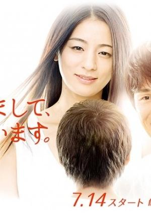Hajimemashite, Aishiteimas