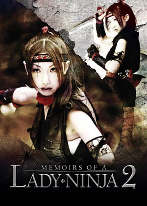 Memoirs Of A Lady Ninja 2