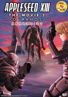 Appleseed 8 Ouranos (2011)