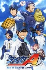 Diamond No Ace: Season 1
