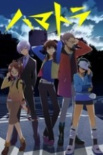 Hamatora The Animation: Season 1
