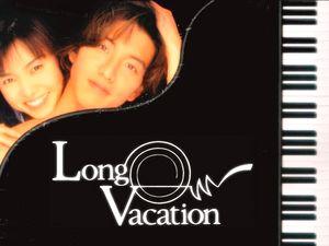 Long Vacation