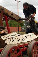 Stuck With Hackett: Season 1