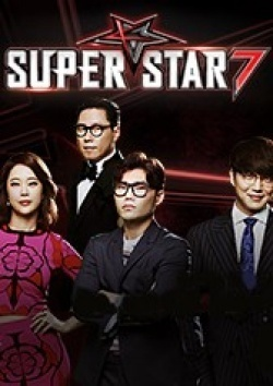 Superstar K 7