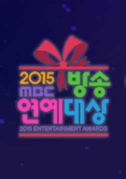 2015 Mbc Entertainment Awards