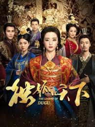 The Legend Of Dugu