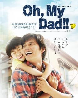 Oh, My Dad!!