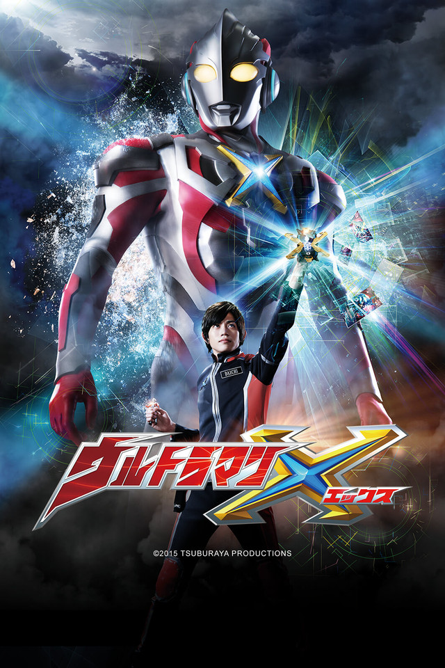 Ultraman X: Season 1