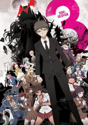 Danganronpa 3: The End Of Kibougamine Gakuen - Zetsubou-hen (dub)