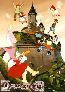 Grimm's Fairy Tale Classics (dub)